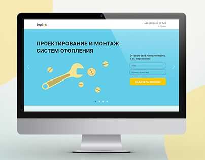Teplos Website