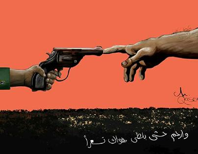 Human and war
