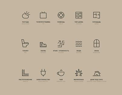 Stroke Line Icons 64x64