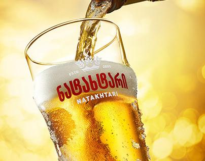 NATAKHTARI GOLD campaign