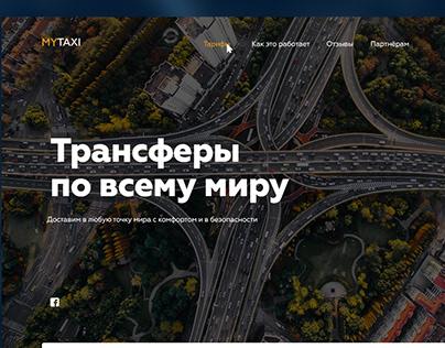 Transfel Taxi Design