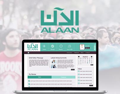 Al AAN Backend Project
