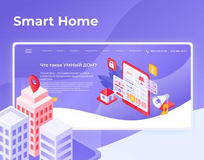 Smart home Web site