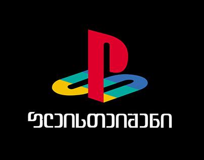 Playstation Logo Adaptation