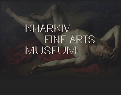 Kharkiv Fine Arts Museum