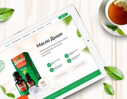Dishi - Promo site