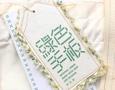 Upcycling Zakka Brand