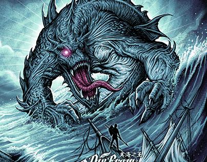 Die From Sorrow -Lord of the Alien Seas