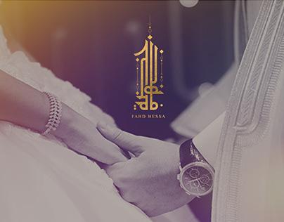 Creative arabic calligraphy names wedding