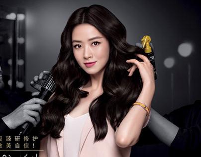TRESemméwith Jiang Xin