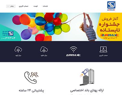 SSJCO Website