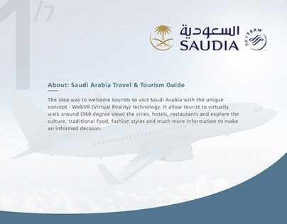 Saudi Airline Travel Guide WebVR Project - Case Study