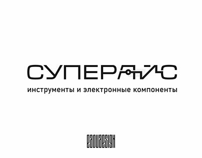 Суперайс. electronic components
