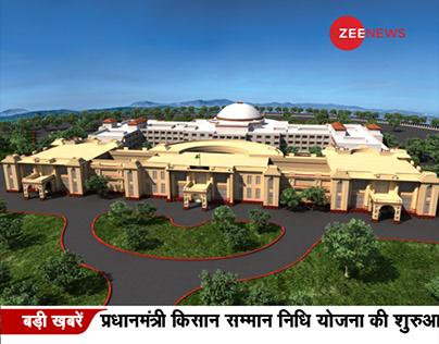 Bihar Assembly Walkthrough for Bihar Election 2020