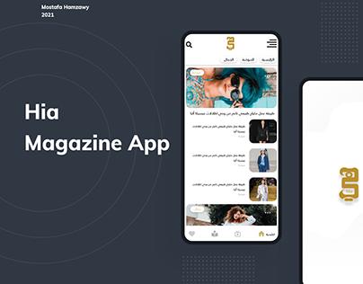 Hia Magazine App