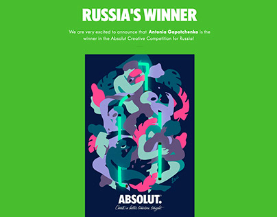 Absolut Creative Competition poster / Russia