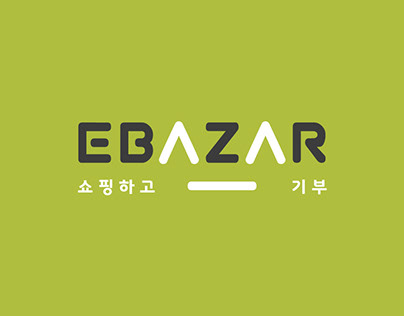 EBAZAR Website Renewal