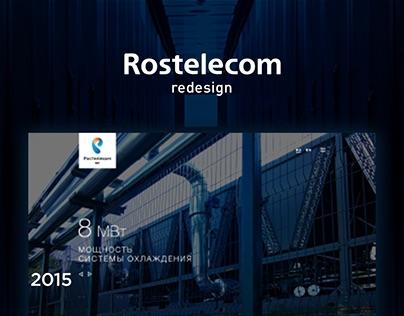Rostelecom M9. Redesign.