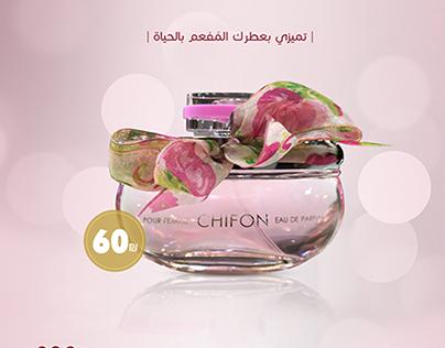 Social Media for shaimaa perfumes