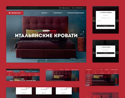 ВсемCпать - web-design