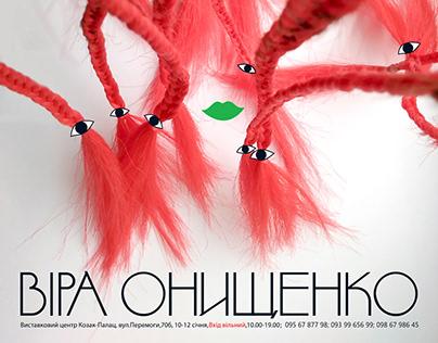 Постер для новой коллекции дизайнера одежды.