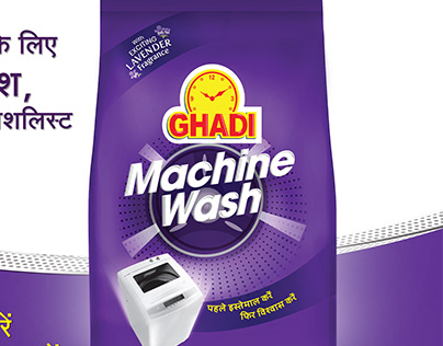 Ghadi Machine Wash