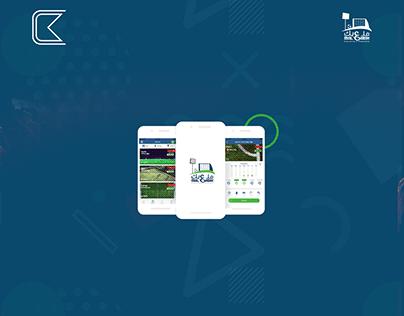 Mal3abak app Social media campaign