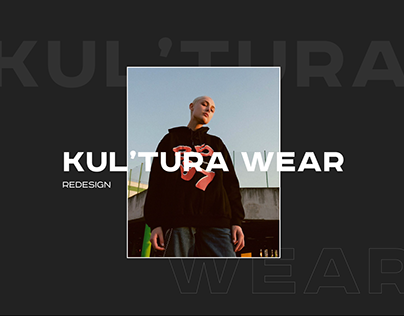 Kul'tura wear — online store redesign concept