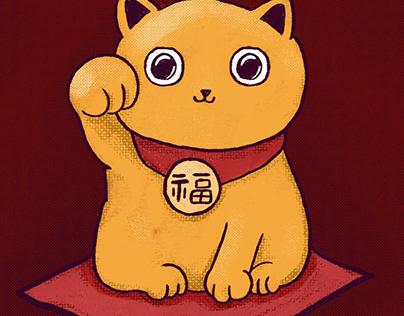 Good Luck Cat