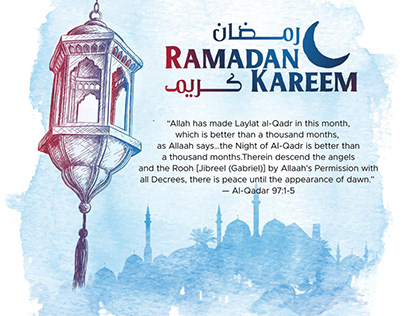 Ramazan Greetings