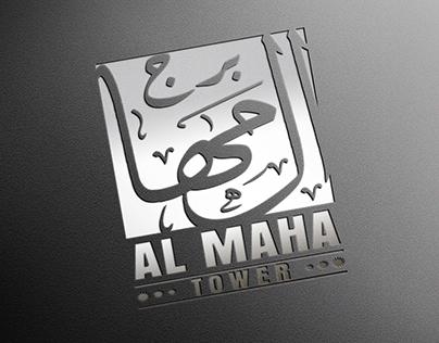 logo Al Maha Tower