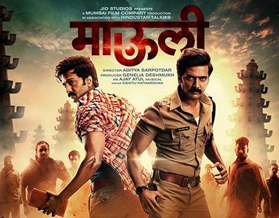 MAULI poster 2