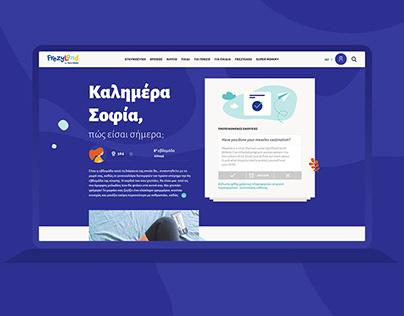 Frezyderm | Frezyland - UX design