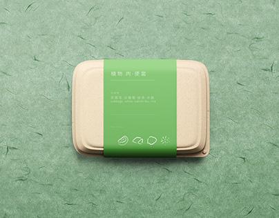 設計案例 | 『植物 𝐀𝐧𝐝 肉.環保便當餐盒&帆布便當袋』の包裝設計