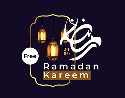 "Ramadan 2019 Typography "" Free Download """