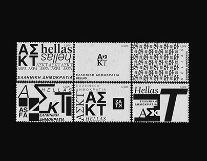 design of stamps for Athens School of Fine Arts
