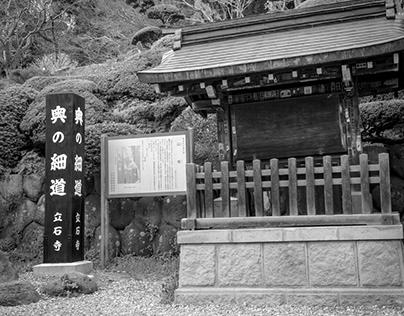 Oku no Hosomichi(Risshaku-ji) - 奥の細道(立石寺)