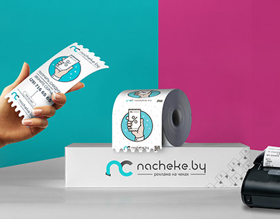 Branding «NACHEKE.BY»