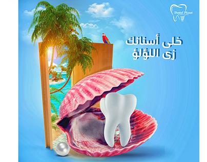 Dental clinic social media ads