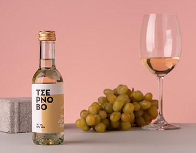 Tsernovo Wine