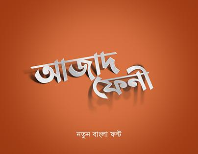 Azad Feni Bangla Font