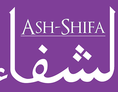 Ash-Shifa Logo