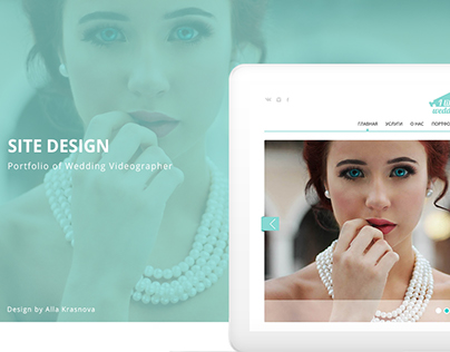 I like wedding / Site Design