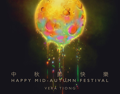 2021 Mid-Autumn Festival | 中秋節
