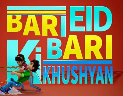 Eid ul Adha 2D Animation