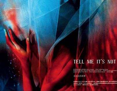 Tell me it's not over - VISION Magazine