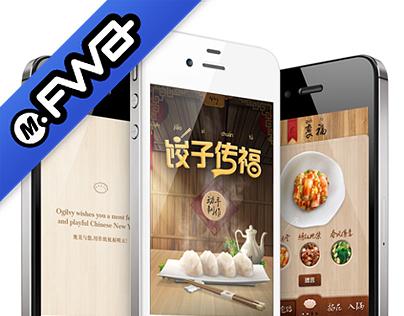 Ogilvy Beijing_CNY Fortune Dumplings App