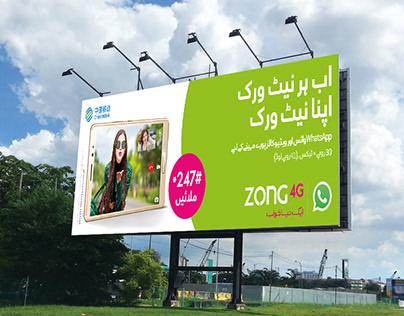 Banner Design | WhatsApp Campaign | ZONG 4G