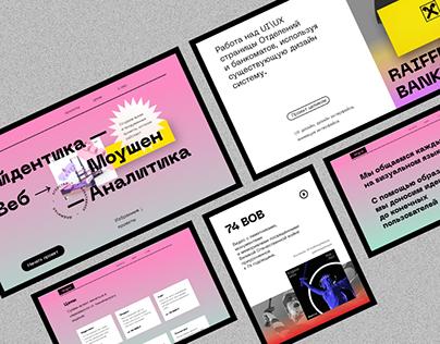 WEB SITE design agency VNGRD