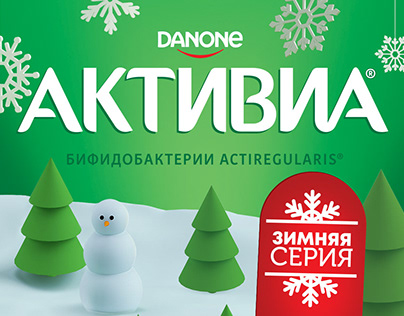 Activia Winter edition